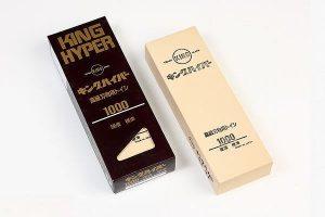 キングハイパー 標準