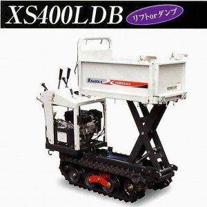アテックス 石材用運搬車 「 パワーエース 」XS400