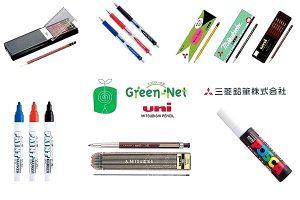 三菱鉛筆製品