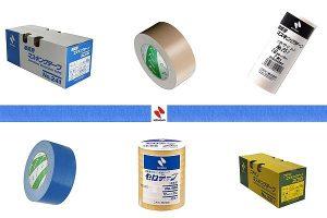 産業用  梱包用テープ