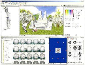 Usolia墓石石材業向けトータルシステム(MICSシリーズ)
