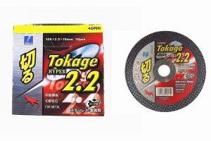 Tokage HYPER 100-2.2